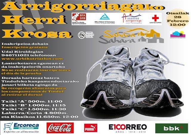 20100228_Arrigorriaga_XI_Herri_Krosa.jpg
