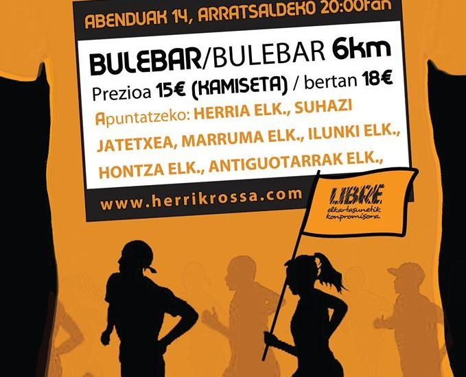 20131214_LibreLasterketa.jpg
