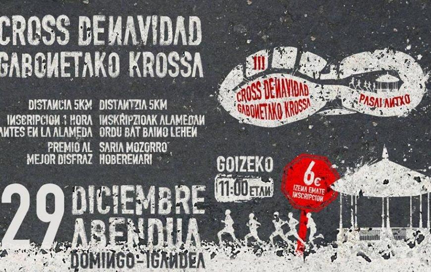 20131229_PasaiAntxokoGabonetakoKrosa.jpg