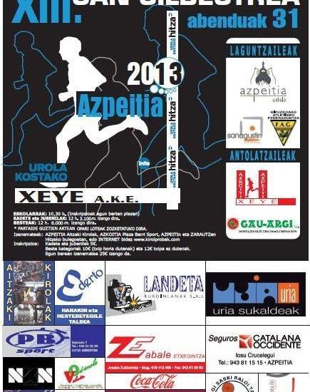20131231_SanSilvestreAzpeitia.jpg