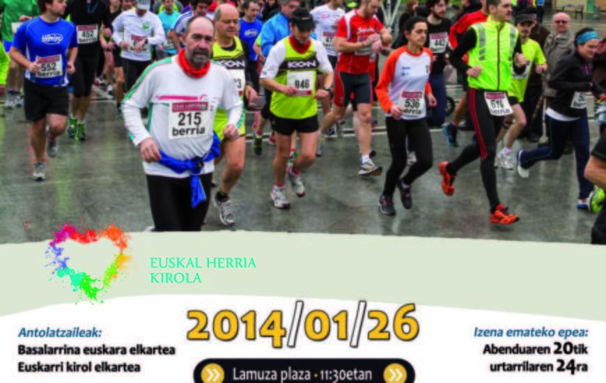 20140126_LaudioHerriaHerriLasterketa.jpg