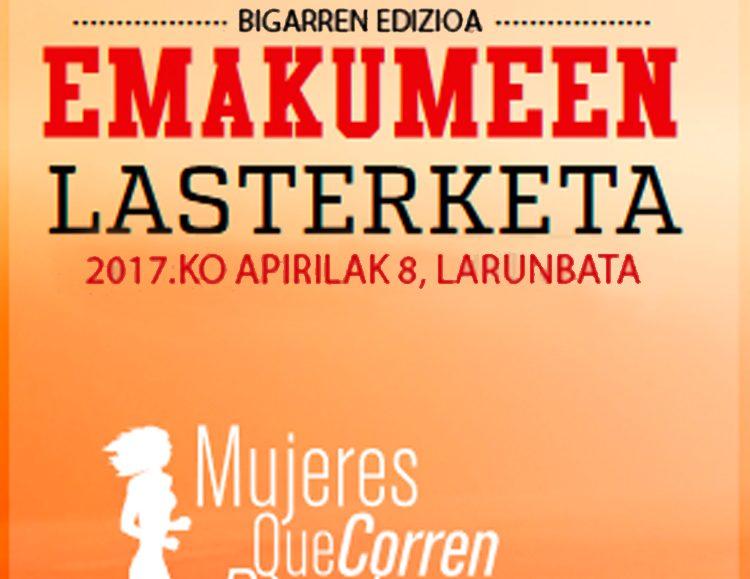 II. EMAKUMEEN LASTERKETA – LA CARRERA DE LAS MUJERES – 2017