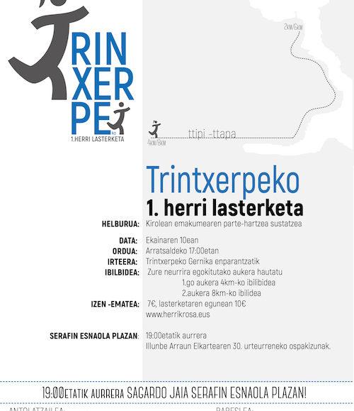 I. TRINTXERPEKO HERRI LASTERKETA – 2017