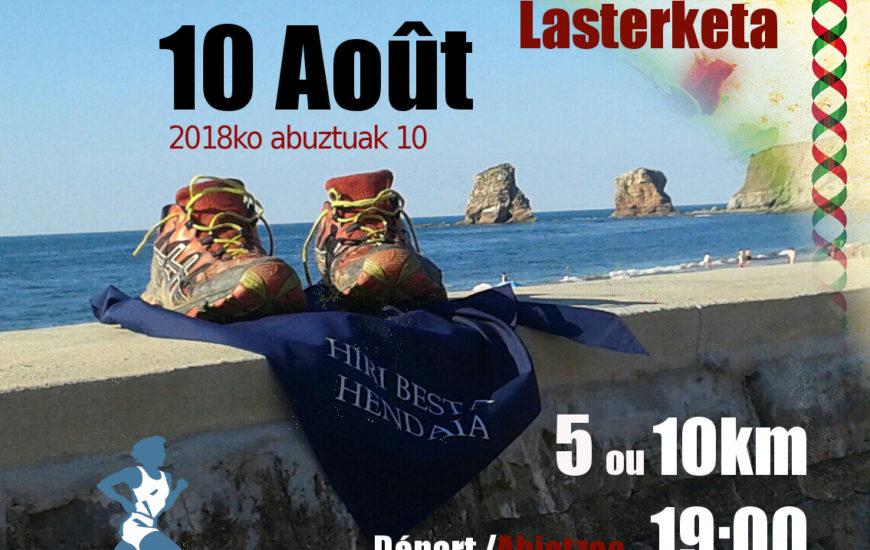 IV. COURSE HIRI BESTA LASTERKALDIA - 2018