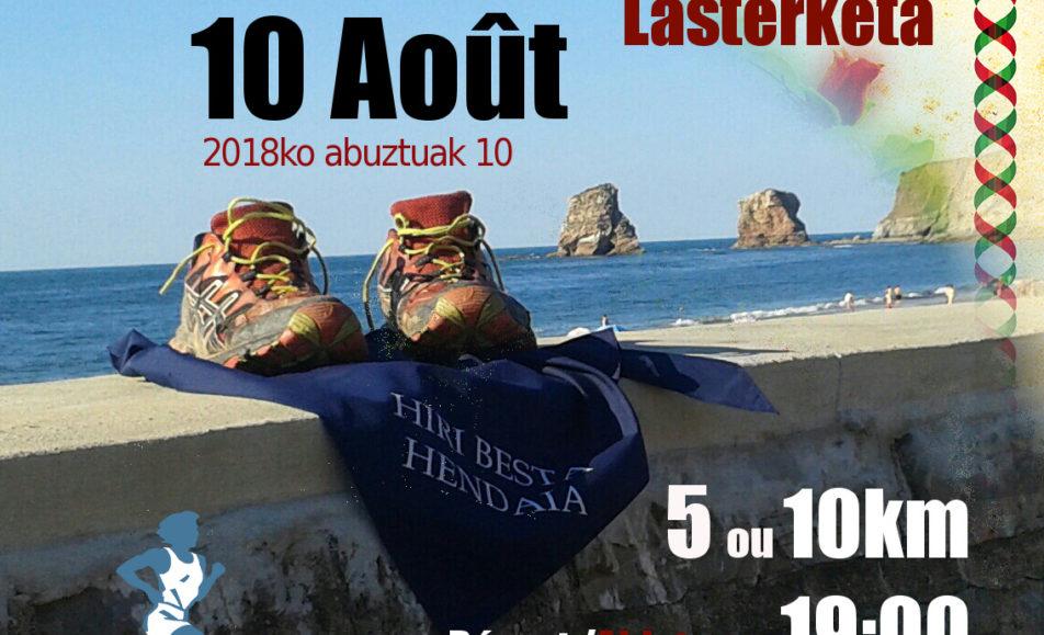IV. COURSE HIRI BESTA LASTERKALDIA – 2018