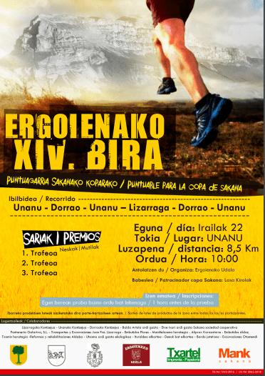 XIV. ERGOIENAKO BIRA – 2018