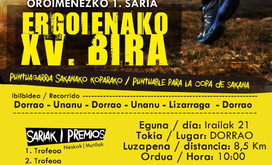 XV. ERGOIENAKO BIRA – 2019