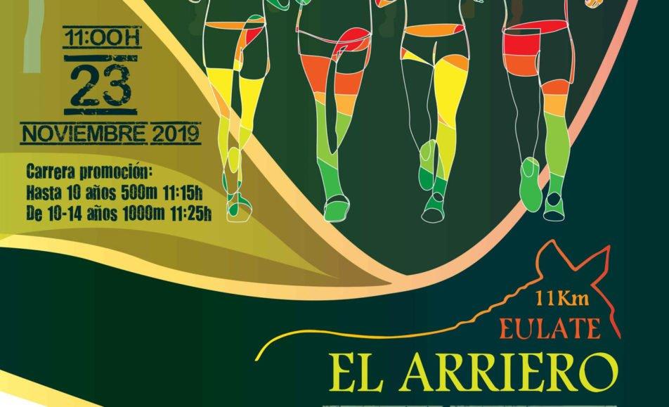 VIII. CROSS EL ARRIERO KROSA – EULATE – 2019