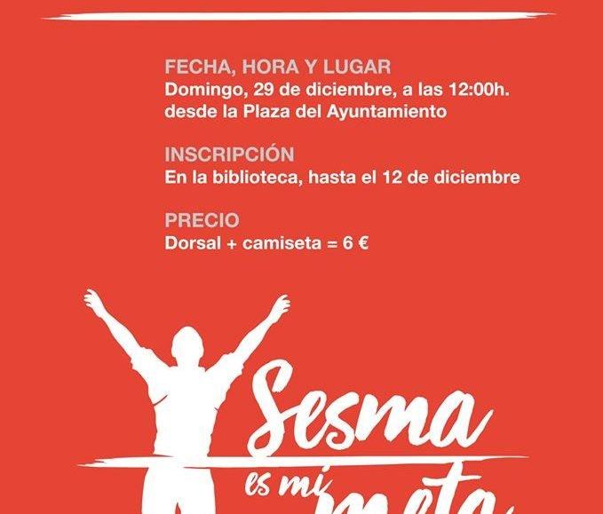 III. CARRERA DE NAVIDAD – SESMA – 2019